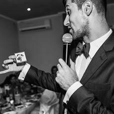 Wedding photographer Vadim Konovalenko (vadymsnow). Photo of 16.10.2018