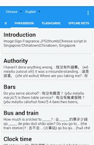 Chinese English Translator App 6.9.1 (Unlocked)