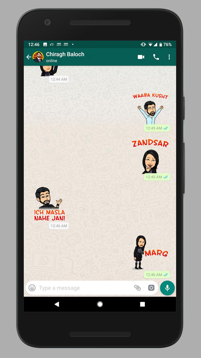 Скриншот Balochi Stickers