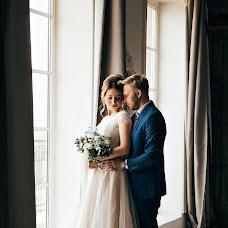 Wedding photographer Ekaterina Alyukova (EkaterinAlyukova). Photo of 01.11.2017