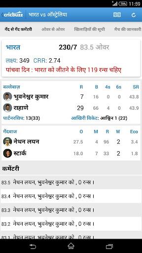 Cricbuzz - In Indian Languages 3.1 screenshots 6
