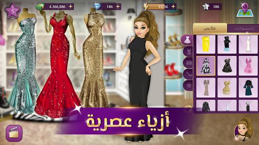 ملكة الموضة: لعبة قصص و تمثيل apkdemon screenshots 1