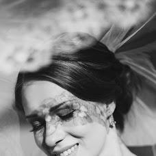 Wedding photographer Elena Kapone (VirGo). Photo of 15.09.2015