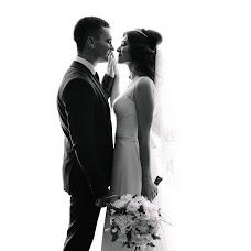 Wedding photographer Aleksandr Mishin (Slon23Rus). Photo of 14.08.2018