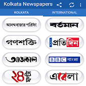 Kolkata News Bangla Newspapers