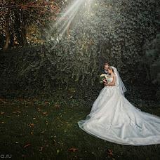 Wedding photographer Inna Martynova (IMphoto). Photo of 29.03.2017