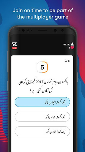 Trivzia: Pakistan's first Live Trivia Game Show 3.96 Cheat screenshots 5