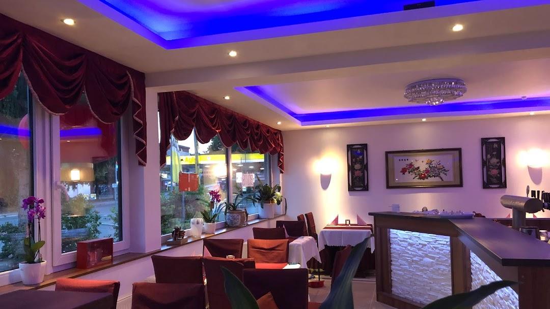ming chinesisches restaurant in b blingen. Black Bedroom Furniture Sets. Home Design Ideas