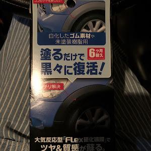MINI Crossover  のカスタム事例画像 ポン吉さんの2020年10月25日21:10の投稿