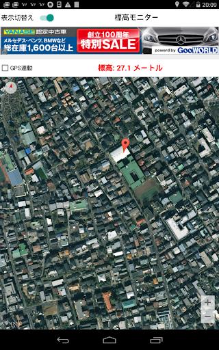 Elevation Monitor for Japan 1.0.0 Windows u7528 1