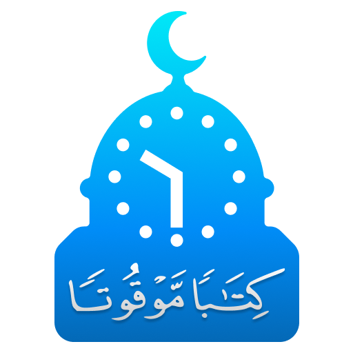 London Prayer Times APK Cracked Download