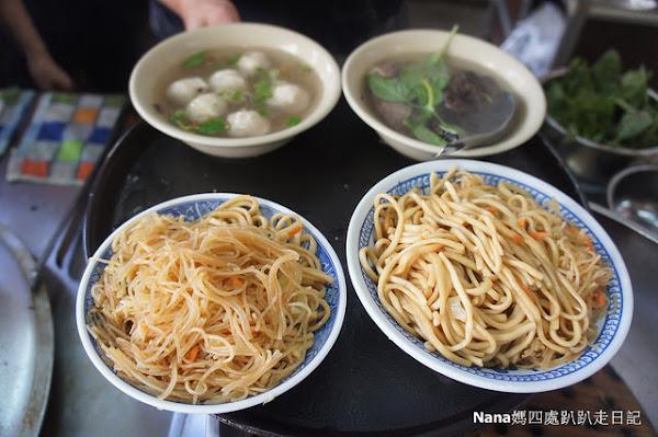 平價 美食 水上人家❤好吃的水晶餃必點(食尚玩家/Fried noodles/Pork ball)