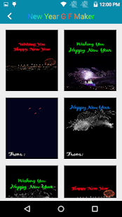New Year GIF Name Editor - náhled