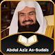 Sheikh Al Sudais Ful Quran Offline APK