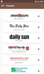 All BD Newspapers screenshot 4