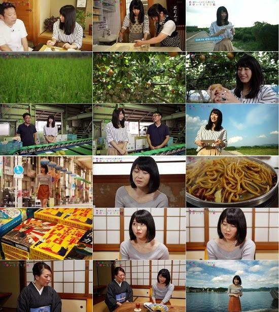 (TV-Variety)(720p) 横山由依 – がはんなり巡る 京都いろどり日記 ep39 ep40 160921 161019