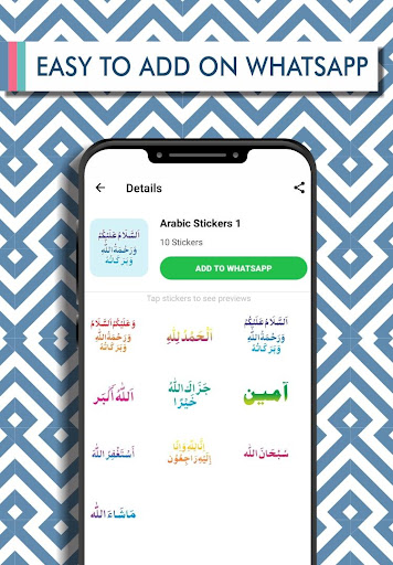 Islamic Stickers 2020 - WAStickerApps 2.1.9.4 screenshots 2