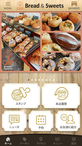 札幌桑園のパン屋 ブレッド&スイーツale