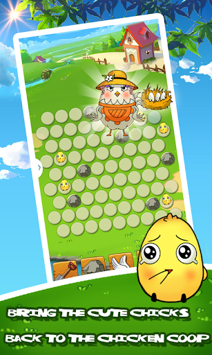 Brave Step|玩策略App免費|玩APPs