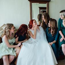 Wedding photographer Katya Solomina (solomeka). Photo of 21.05.2018