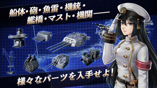 u8266u3064u304f - Warship Craft - android2mod screenshots 5