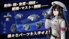 艦つく - Warship Craft -のおすすめ画像5