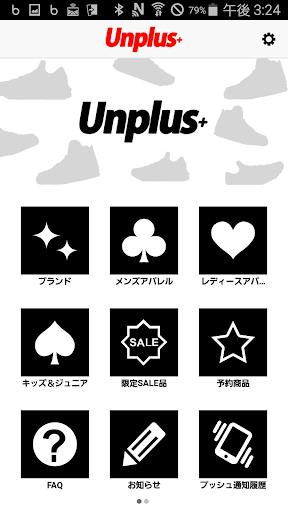 スニーカー シューズ メンズファッション通販のUnplus