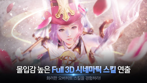 OverHit for PC