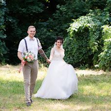 Wedding photographer Alena Soroka (Soroka). Photo of 05.07.2019