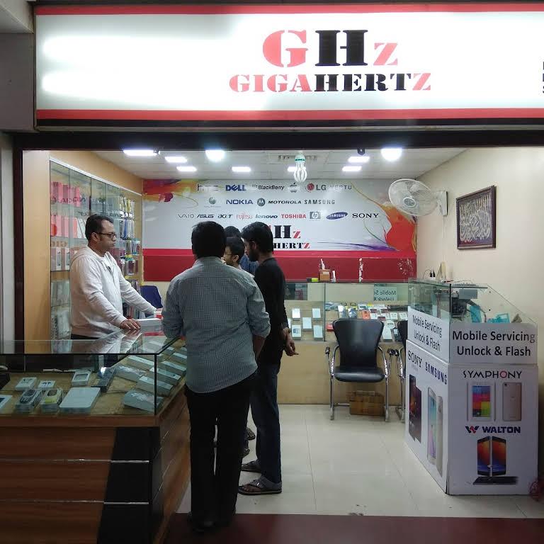 Gigahertz - Cell Phone Store in Dhaka
