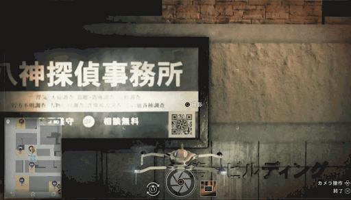 レシピコード_黃6