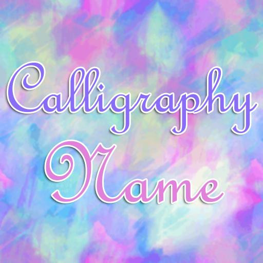 Calligraphy Name Maker