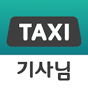 App 티맵택시 기사님용 APK for Windows Phone