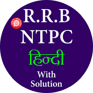 Download RRB NTPC 2019 in Hindi For PC Windows and Mac apk screenshot 1