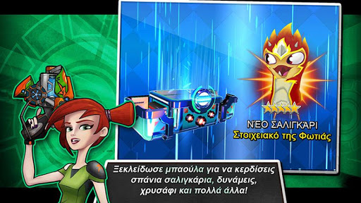 Slugterra: Slug It Out 2  screenshots 1