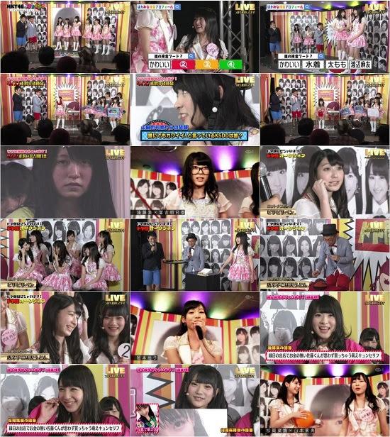 (TV-Variety)(720p) HKT48の「ほかみな」~そのほかのみなさん~ ep04 170428