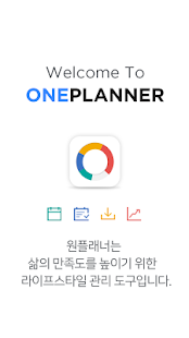 OnePlanner - 10 min is enough for better lifestyle - náhled