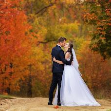 Wedding photographer Ekaterina Vasyukova (Vasiukova). Photo of 28.11.2016