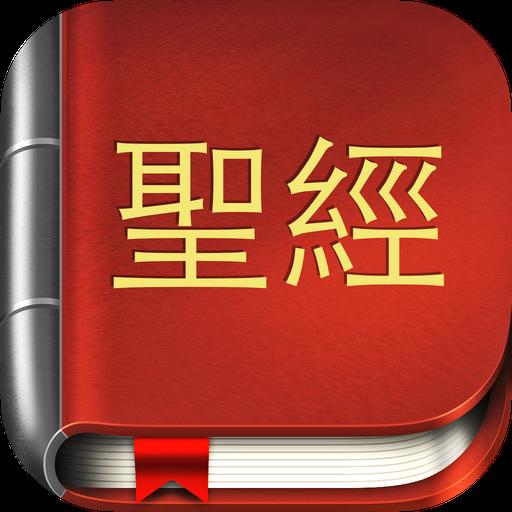 中國聖經 NCV 生活 App LOGO-硬是要APP