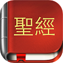 Chinese Bible NCV icon
