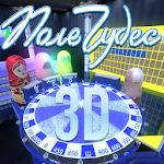 Поле чудес 3D Icon
