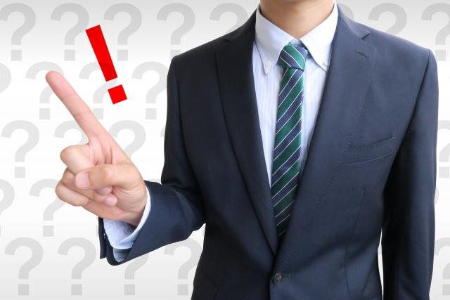 節税する上で知っておきたい!法人保険の損金の仕組みとタイプについて解説