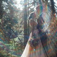 Wedding photographer Bogdanna Kupchak (bogda2na). Photo of 27.07.2017