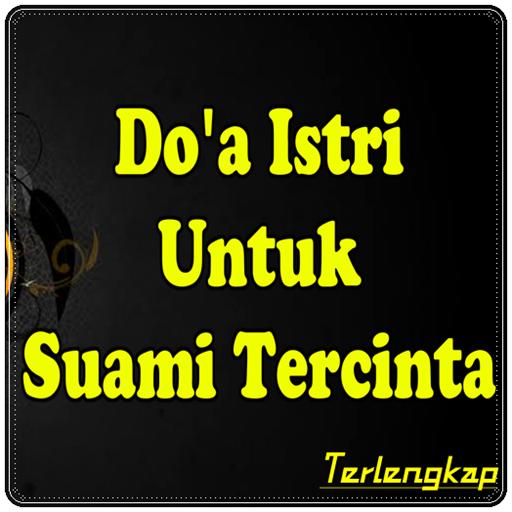 Doa Istri Agar Suami Setia Download Apk Free For Android Apktume Com