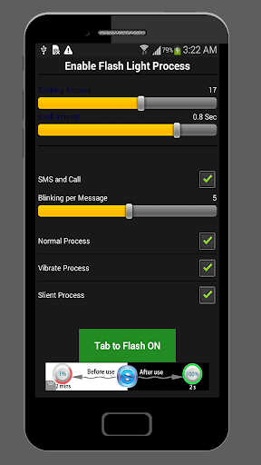 Flash Call And SMS Flash