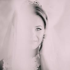 Wedding photographer Vasil Dochinec (Vasilij33). Photo of 04.11.2016