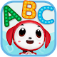 Daldal-i♥ English Phonics-ABC Tracing&Words Games for PC-Windows 7,8,10 and Mac 1.0