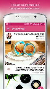 Beauty Feed Bulgaria screenshot 7