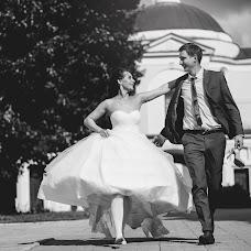 Wedding photographer Elena Levchenko (Levchas). Photo of 13.09.2017