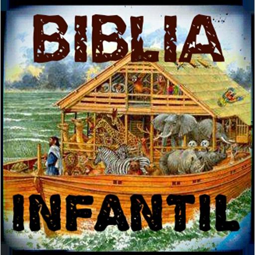 娱乐の子供の聖書 LOGO-記事Game